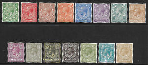 Sg 351 - 396 Royal Cypher set of 15 Values inc 2 x 9d shades UNMOUNTED MINT/MNH