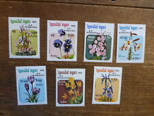 CAMBODIA 1985 FLOWERS SET 7 MINT STAMPS