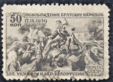 Russia Sc #769 Used