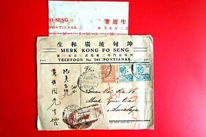 Netherlands Indies:Old Registered Cover PONTIANAK to Soerabaja'32 + Letter.+Wax.
