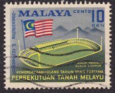 Malaya Malaysia. 1958 Merdeka 1st Anniversary. 1 used stamp, rare vintage