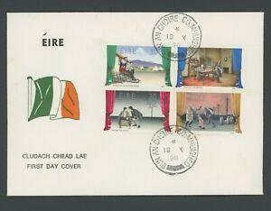 Ireland FDC 1990 Irish Theatre C558 & C561 [237C]
