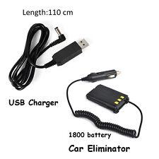 Baofeng Original UV-5R 12V 1800mAh USB charger & Car Charger Battery Eliminator