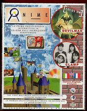 ANIME - Enciclopedia Multimediale FANTASY-HORROR in CD-ROM - DUE EMME PUBLISHING