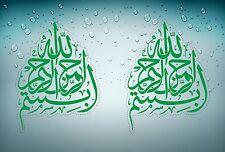 2x aufkleber wandtattoo A4 size bismillah besmele islam allah arabosch türkiye E