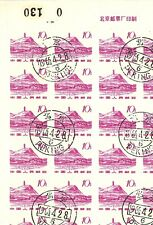 [Ch144] Prc - 1961, R124 Pagoda Hill - Block Of 100 Stamps Cto -