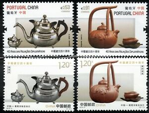 2019 P.R. China Portugal Diplomatic Relations Teapots joint issue both sets MNH