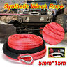 3/16'' x 50' 4500LBs Synthetic Winch Line Cable Rope With Sheath ATV UTV Red DR
