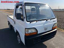 Japanese Mini Truck 1994 Honda Acty 4x4 Pickup Truck ATV UTV Mule at No Reserve!