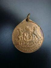 Medaille - Südafrika - Bloemfontein - 1846 - 1946