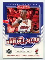 2004-05 Upper Deck Diamond DWYANE WADE All-Star Lineup INSERT #AS15 Miami Heat