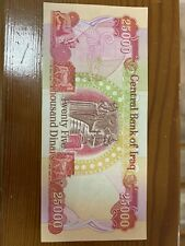 25000 IRAQI DINAR Single BankNote 1 x 25,000 Bill, Unc Iraq Dinars