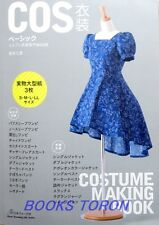 Costume Making Book - Basic /Japanese Sewing Clothes Pattern Book Brand New!