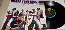 "Brass Construction : Partyline 12"" NM (Vinyl, 1984 USA)"