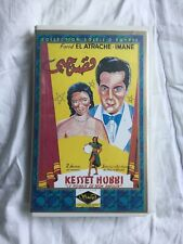 Farid El Atrache - Kesset Hobbi - Le Roman De Mon Amour VHS - Film Arabe