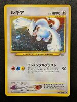 Lugia No.249 Holo Rare Japanese Neo Genesis Pokemon Card   Excellent