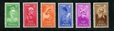 India Complete NH Set #237-242 Famous People of India Stamps