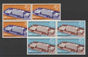 [P25615] Togo 1970 UPU good blocks of 4 very fine MNH stamps and Airmail