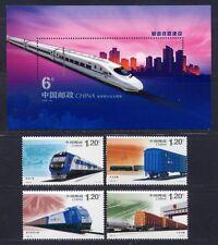 China PRC 2006-30 Eisenbahn Trains Railways  3816-19 + Block 132 ** MNH