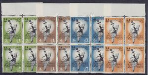 SAUDI ARABIA 1966, SG 640-643, BLOCKS OF 4, MNH