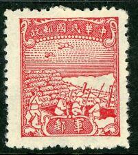 China 1948 Northeast Military Non Denominated X480 ⭐⭐⭐⭐⭐⭐