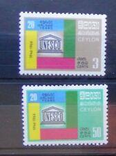 Ceylon 1968 UNESCO set MM