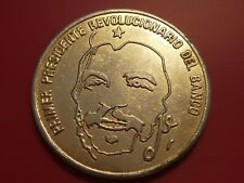 First President of the Banks  30 Anniversary 1960-1990 RARE
