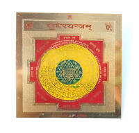 KUBER YANTRA KUBERA YANTRA YANTRAM FOR HOME OR OFFICE BLESSED OM ENERGIZED