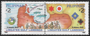 Philippines 1995 50th Ann. Battle of Lingayen Gulf Landings 2xstamps - MNH