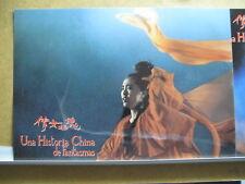 752 UNA HISTORIA CHINA DE FANTASMAS HONG KONG SCI-FI