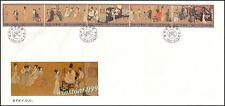China 1990 T158 Han Xizai's Night Revels Painting 5v Stamp FDC (Lot A) 韩熙载夜宴图首日封