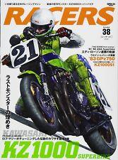 RACERS Vol.38 NSR Final Japanese book Kawasaki KZ1000 Eddie Ray Lawson GPz750