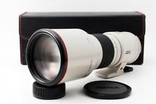 Sigma 400mm APO 5.6 Telephoto lens for Nikon from Japan 235440