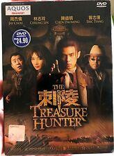 The Treasure Hunter (2009 Film) ~ DVD ~ English Subtitle ~ Jay Chou Lin Chi-ling