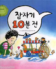 kOREAN edition 10 Minutes Till Bedtime by Peggy Rathmann