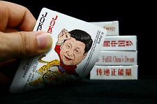 Chinese Dream Playing Cards Poker 54 Famous Political Leaders of China Cartoon
