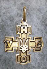 Ukrainian National Assembly People's Self-Defense Cross Pendant, Oxidized Brass