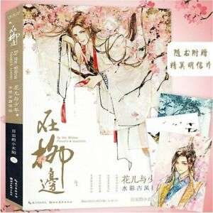 Painting Book Ancient Characters Watercolor Technique Book 在柳边花儿与少年水彩古风初学者技法