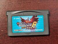 Game Boy Advance RockMan Battle Network 6 Cybeast Falzar Japan GBA  game