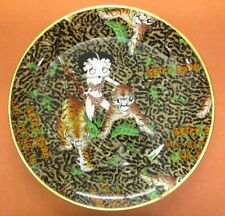 RARE BETTY BOOP COLLECTIBLE PLATE JUNGLE QUEEN TIGER SPEAR GREEN BROWN BLACK 10""