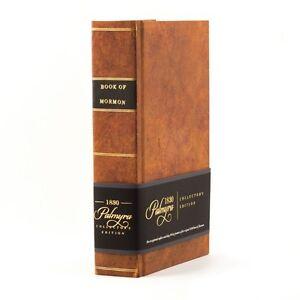 Newly-Released 1830 Book of Mormon Replica (Palmyra Collector's Edition)