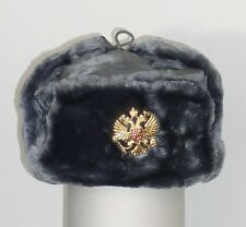 USHANKA Russian Winter Hat Military Style w/Imperial Eagle Crest Badge XL GRAY