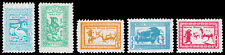 Mongolia Scott 144-148 (1958) Mint LH VF Complete Set W