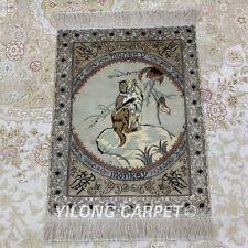 YILONG 2'x3' 300Line Monkey Design Tapestry Silk Carpet Porlar Area Rug 027H