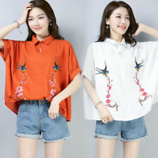 New Women Retro Mandarin Embroidered Short Sleeve T-Shirt Top Blouse Shirt X194