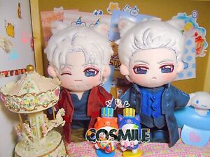 In stock Devil May Cry Dante Vergil Plush 20cm Doll Clothes Toy Clothing Game Sa