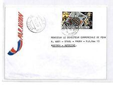 CONGO Cover *Brazzaville* Missionary Air Mail MIVA AUSTRIA 1981 {samwells}CM327
