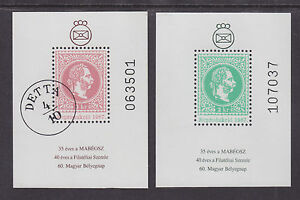 Hungary 2 different 1987 MNH Souvenir Sheets, unlisted