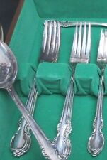 1847 ROGERS BROS. IS SILVER PLATE REFLECTION 4 Dinner FORKS Only