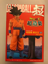 Banpresto Dragon Ball Z Super GOKU DXF Figure Chozousyu - Volume 3 -  NIB
